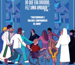 CAMPANHA DA FRATERNIDADE ECUMÊNICA 2021